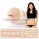 Fleshlight Tera Patrick Swallow (Флешлайт Тера Патрик ротик)